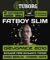 Fatboy Slim и пиво  Tuborg  создадут мега драйв фестиваля Qiev Dance