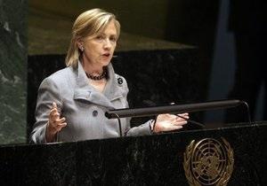 США ждут хорошего и честного ответа от Ирана - Клинтон