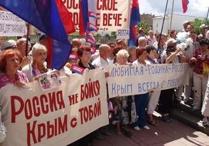 НГ: Крым провоцируют на выход из Украины