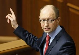Столичная Батьківщина окрестила  тушками  депутатов, не голосовавших за отставку Азарова