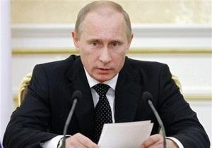 Путин: Украине заплатили за Севастополь огромные деньги