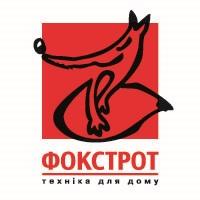 Компания  Фокстрот. Техника для дома  представляет первую в Украине выставку 3D-фотографий