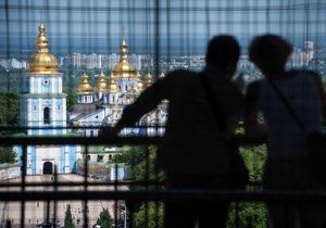 Киев стал единственным из украинских городов в рейтинге процветания ООН