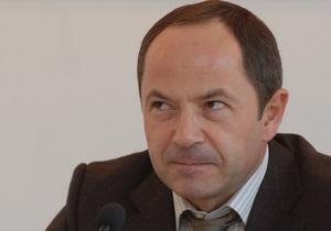 Тигипко заявил, что не хочет быть секретарем СНБО