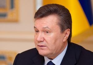 Янукович создал Нацкомиссию регулирования коммунальных услуг