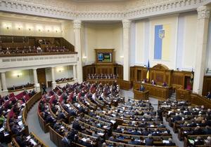 Ъ-Украина: Чиновникам разрешат вступать в партии