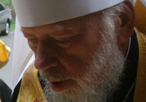 НГР: Митрополит Владимир вернул себе Киев