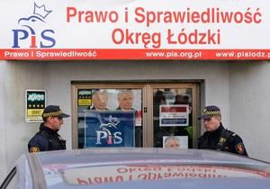 В Польше мужчина открыл стрельбу в офисе партии Качиньского: погиб один человек