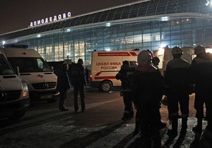 Теракт в Домодедово: Суд продлил арест четвертому фигуранту дела