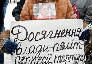 Тимошенко написала новое письмо из колонии