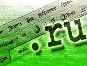 Сегодня - день рождения рунета: домену .RU исполняется 15 лет