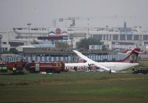 Очевидцы сообщают, что в венесуэльской авиакатастрофе выжили 30 человек