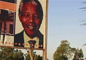 Новости ЮАР - болезнь Манделы: Организм Манделы демонстрирует большую сопротивляемость - врачи