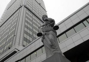 В Киеве замначальника Госуправления охраны окружающей среды требовал взятку в размере 160 тыс. грн - прокуратура