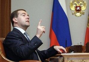Медведев поручил проверить надежность моста, который раскачало с амплитудой в метр