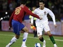 Чемпионы Европы обыграли сборную Португалии