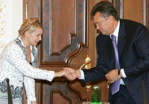 Власенко: Янукович готов заплатить $400 млн, чтобы посадить Тимошенко еще на десять лет