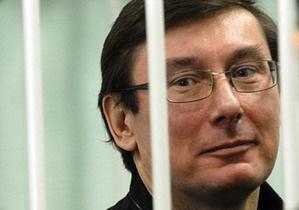 Чат из-за решетки. Юрий Луценко ответил на вопросы читателей Корреспондент.net