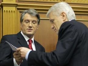 В БЮТ заявили, что Рада не будет удовлетворять  прихоти Президента