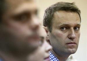 Евросоюз осудил приговор Навальному, Amnesty International считает вину оппозиционера недоказанной