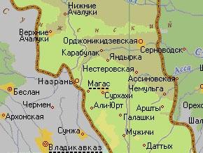 В Ингушетии взорвали военный патруль
