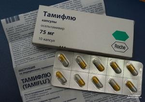 Комитет Рады: В Украине - 800 тысяч упаковок Тамифлю, срок годности которых истекает