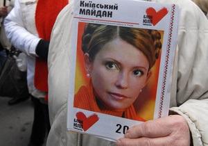 Вашингтон вновь призвал правительство Украины освободить Тимошенко и ее соратников