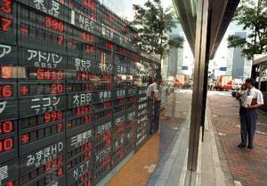 Эксперты назвали причины снижения украинского фондового рынка