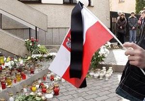 В Смоленске прошла церемония прощания с президентом Польши