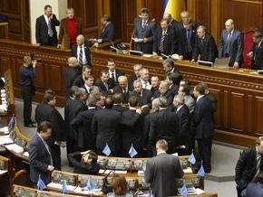 БЮТ назвал условие разблокирования парламента