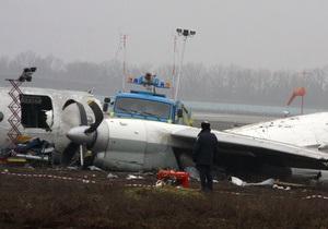 Самые масштабные авиакатастрофы, произошедшие на территории Украины. Справка