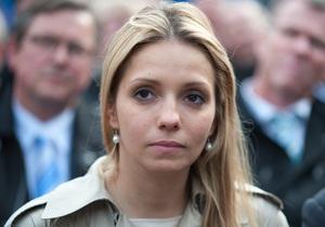 Тимошенко - Дочь Тимошенко утверждает, что нет закона, препятствующего лечению ее матери за границей
