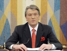 Источник: Сегодня вечером Ющенко обратится к народу