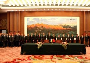 RFI: Партийно-государственный украино-китайский альянс