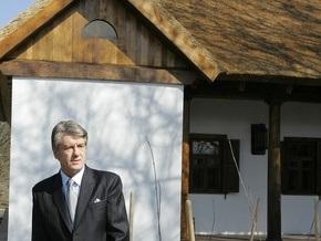 Ющенко: Я спокоен - народ поддержит изменения в Конституцию