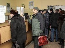 Ощадбанк выдал долги более миллиону украинцев