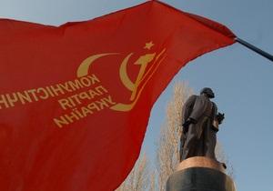 Сторонники Компартии провели антифашистскую акцию возле памятника Ленину в Киеве