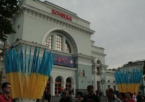 Названы лучшие города для бизнеса в Украине - инвестиции в регионы - донецк - одесса