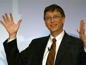 Билл Гейтс основал новую компанию