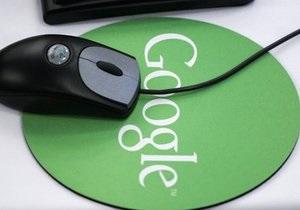 Google заплатит Apple $1 млрд, чтобы сохранить поиск на iPhone и iPad