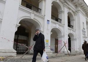 Гостиный двор - новости Киева - Генпрокуратура начала досудебное расследование по столкновению из-за Гостиного двора