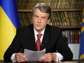 Ющенко прогнозирует 23% инфляции в конце 2008 года