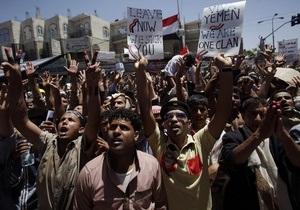 Оппозиция Йемена пообещала обеспечить безопасность президента, если он покинет пост