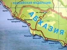 ЕС: Россия готовится признать независимость Абхазии