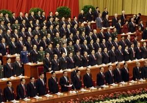 DW: Кто будет руководить Китаем в ближайшие 10 лет