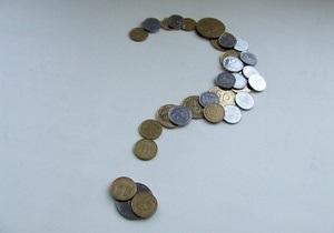Минэкономики назвало величину падения ВВП Украины в 2009 году