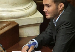 Янукович-младший сломал руку