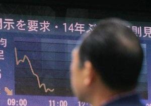 Японская экономика замедлила рост до 0,3%