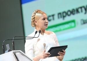 Тимошенко презентовала интернет-проект Украина третьего тысячелетия