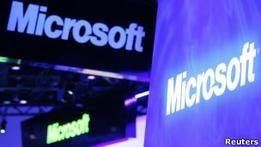 Microsoft: ботнет Kelihos создал программист из России